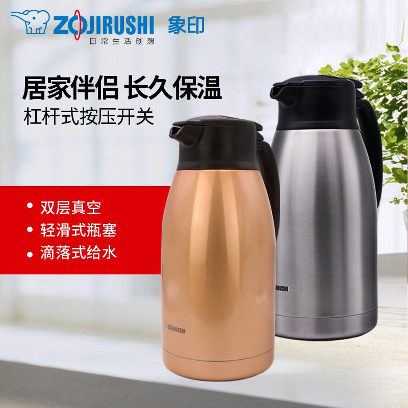 Япония zoji домашний изотермический чайник 304 нержавеющая сталь большая емкость офис термос термос 1.5L 1.9L