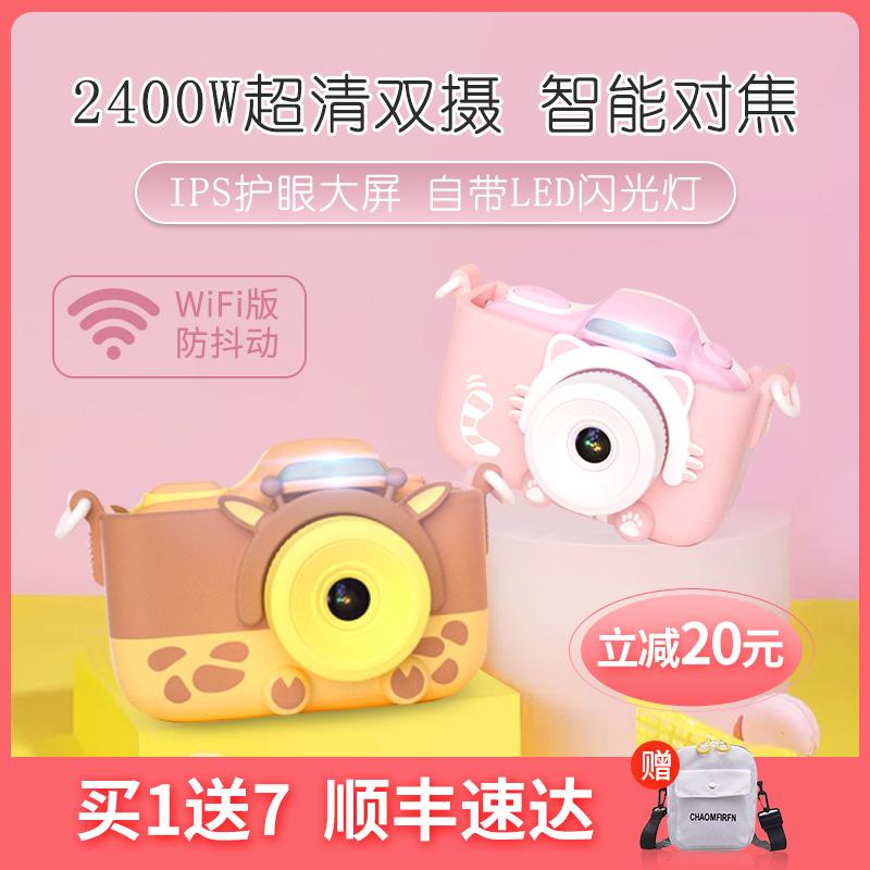 兒童照相機玩具可拍照數碼可打印小型學生便捷寶寶單反六一節禮物