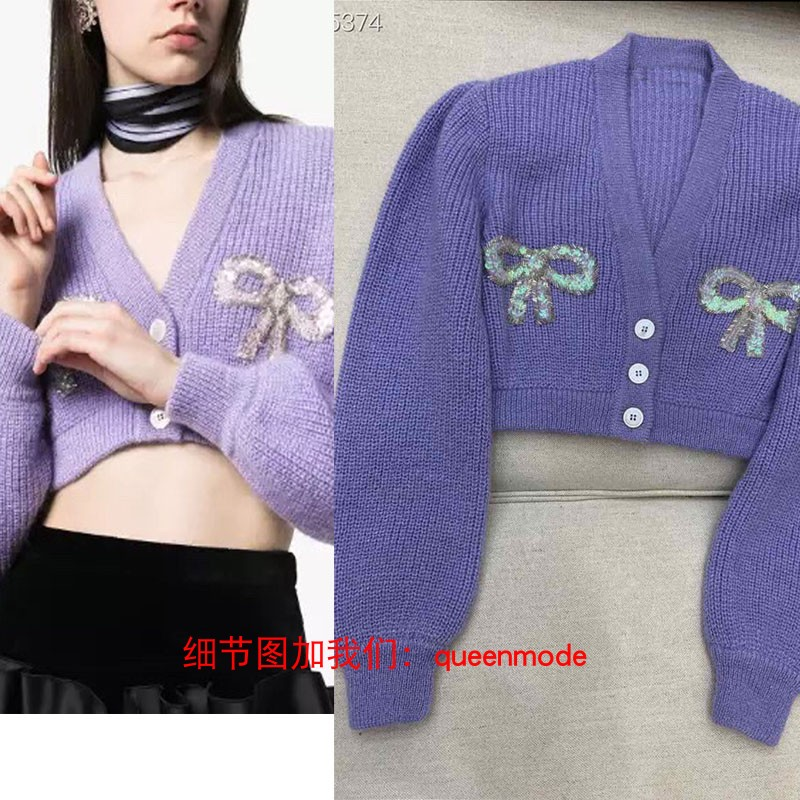 High end customized womens 2020 sequins decorated Mohair blended knitted cardigan womens short style loose and thin