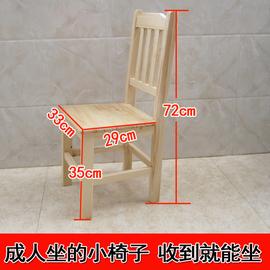 木头凳子小登凳子小板凳小木凳矮凳子靠背家用实木迷你成人小椅子