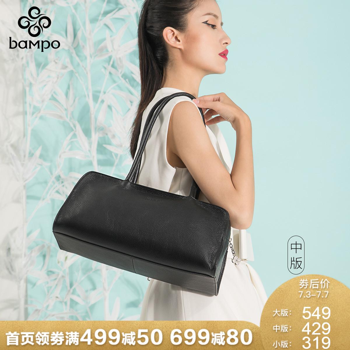 Кожаные сумки Артикул 15784692974