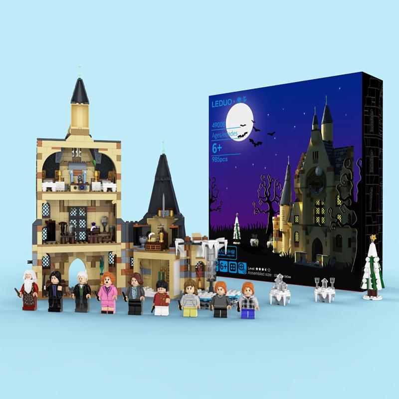 兼容乐高哈利波特灯光版霍格沃茨钟楼城堡75948拼装积木玩具10001