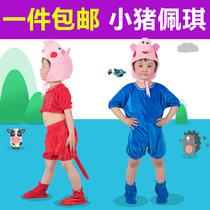 幼儿园儿童演出服卡通小猪佩琪乔治亲子舞台剧猪爸爸妈妈表演服装
