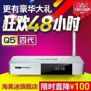 海美迪 Q5四代芒果嗨Q网络电视高清机顶盒子4K无线wifi硬盘播放器