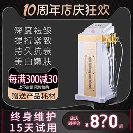 小气泡美容仪器5D面雕仪射频电子美容仪吸黑头脸部注氧仪大气泡图片