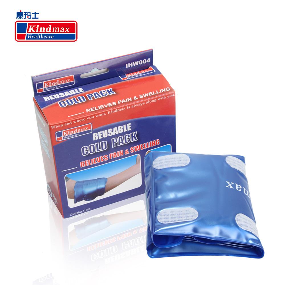康玛士包扎冷热敷袋膝盖理疗冰敷运动扭伤冰袋降温消肿袋重复使用