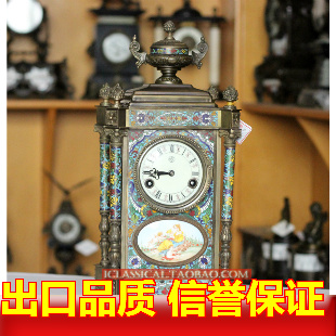 Настольные часы Артикул 565345356796