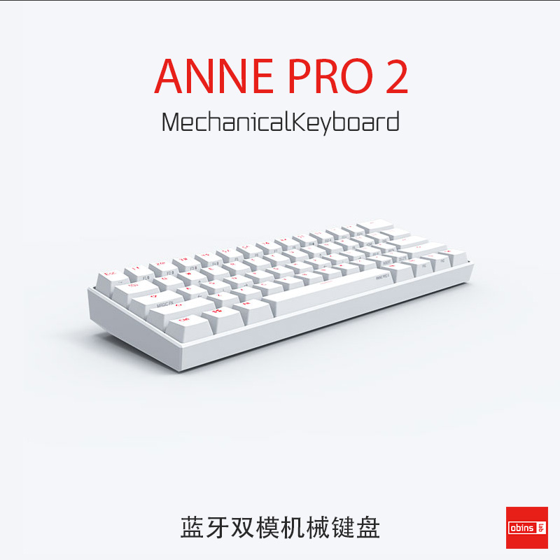 ANNE PRO 2 安妮 蓝牙 机械键盘 双模 RGB 60%键位 笔记本小键盘