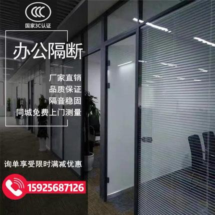 办公会议室铝合金百叶钢化玻璃双层透明镜面隔音屏风防火高隔断墙