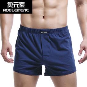3条装棉宽松男士平角裤舒适头短裤