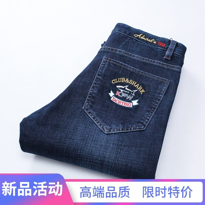 Paul embroidery counter genuine shark jeans mens fashion pants spring and summer leisure high grade mens pants straight pants