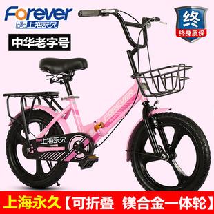 永久兒童自行車中大童女孩腳踏車6-10-12-15歲小學生男孩摺疊單車