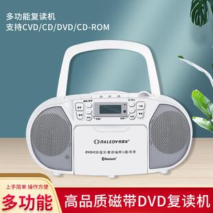 手提CD播放机收录机 DVD mp3 录音机磁带机 VCD碟英语可插U盘蓝牙