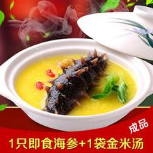 Кальмары/Сушеная рыба /Морские деликатесы > Морские огурцы.