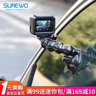 Gopro 车载万向吸盘配件手机导航支架For action相机360R汽车支架