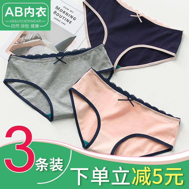 AB内衣女士纯棉内裤低腰学生三角裤弹力棉质面料少女运动短裤Y508