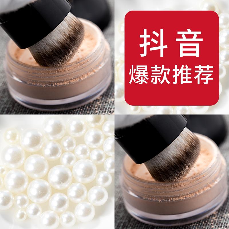 限100000张券ILISYA柔色玫瑰透气散粉定妆粉控油蜜粉隐形毛孔持久提亮肤色正品