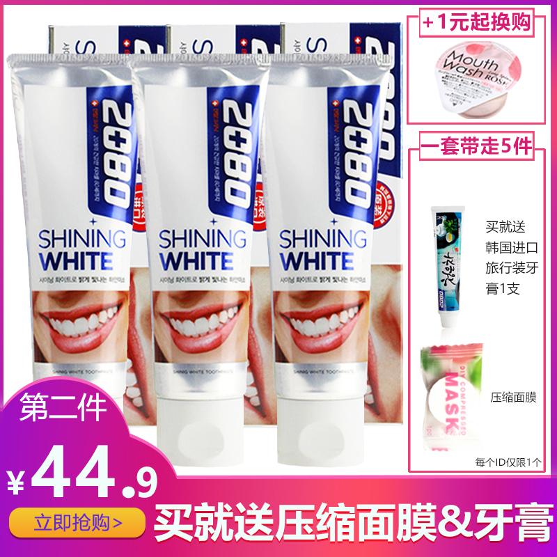 美白牙膏洁齿韩国进口100g*3支装