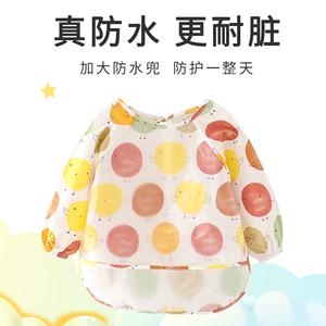 宝宝罩衣吃饭防水防脏婴儿童围兜纯棉春秋薄款长袖画画围裙反穿衣