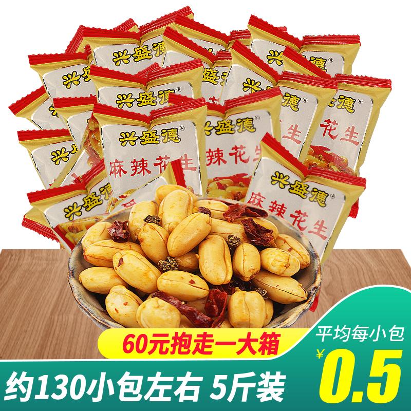 河南开封特产兴盛德麻辣花生米五香酒鬼独立小包5斤装零食小吃