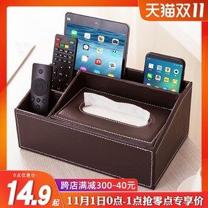 多功能桌面纸巾盒遥控器收纳盒子简约家用客厅抽纸盒餐厅餐巾纸盒
