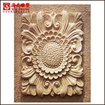 Heichan Imitation sandstone relief background wall sandstone mural sand sculpture decorative painting decorative flower Board