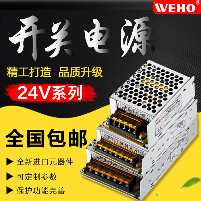 Регулируемый адаптер привода постоянного тока переключатель Блок питания 220v до 24v модуль 350-24 высокая мощность