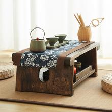 实木榻榻米飘窗小桌子茶台日式炕几家用茶桌折叠桌阳台原木小茶几
