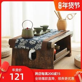 实木榻榻米飘窗小桌子茶台日式炕几家用茶桌折叠桌阳台桌子小茶几