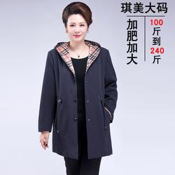 新款中老年人女装风衣特大号胖妈妈春秋装外套特体加肥加大码太太
