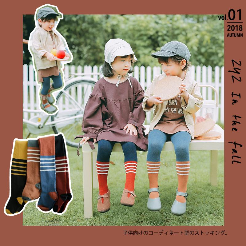 Z096儿童袜子秋季新款热卖拼色条纹男女童精梳棉连裤袜