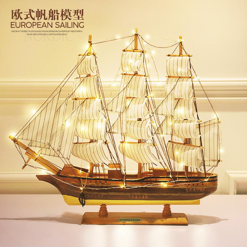 一帆风顺帆船模型 卧室客厅创意海盗工艺船小摆设装饰品 木船摆件