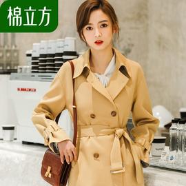 精品风衣女中长款棉立方2020春装新款韩版流行系带修身外套小个子