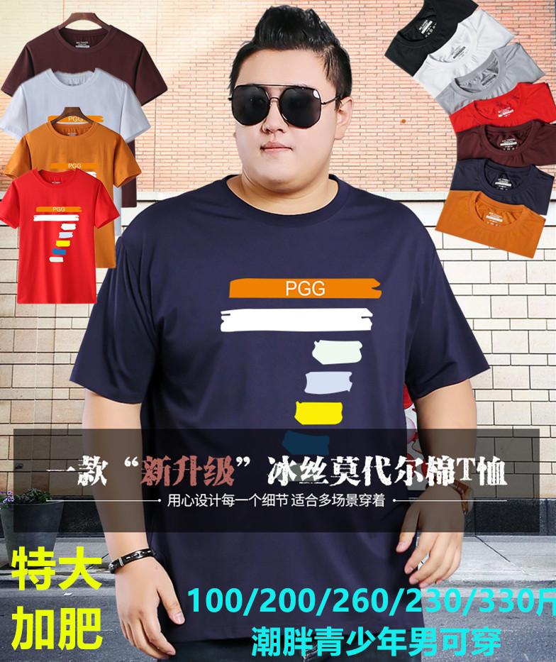 胖小子短袖运动服肥佬200斤T恤胖友青少年男男短袖宽松特大码体恤