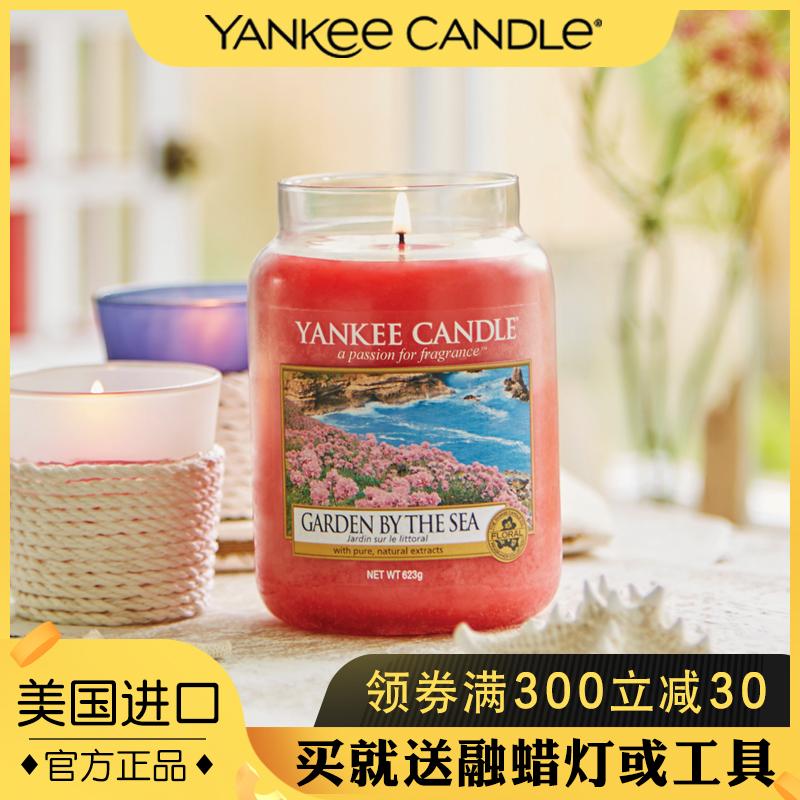 Yankee Candle扬基蜡烛进口宜家杨基香氛精油香薰蜡烛 送融蜡灯