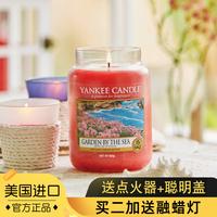 Yankee Candle扬基蜡烛美国进口杨基香氛精油卧室安神助眠香薰