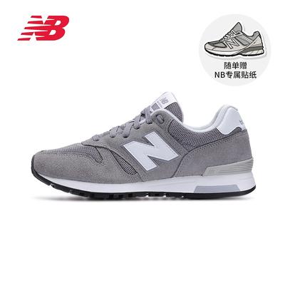 New Balance NB官方2019新款男鞋女鞋ML565BS休闲运动鞋