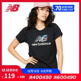 New Balance NB官方2019新款女款短袖T恤AWT91554圆领短袖舒适T恤图片