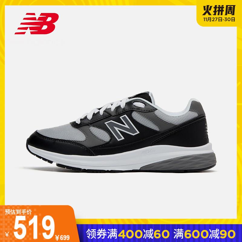 New Balance NB官方2020新款男款707系列MW707BG透气网面跑步鞋
