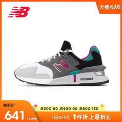 New Balance NB官方男鞋女鞋MS997JCD休闲鞋运动997S系列