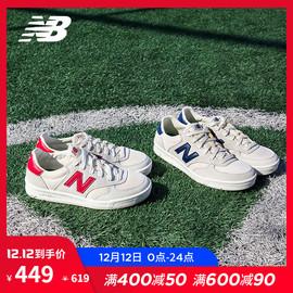 New Balance NB官方男鞋复古运动鞋CRT300WA板鞋简约舒适休闲鞋图片