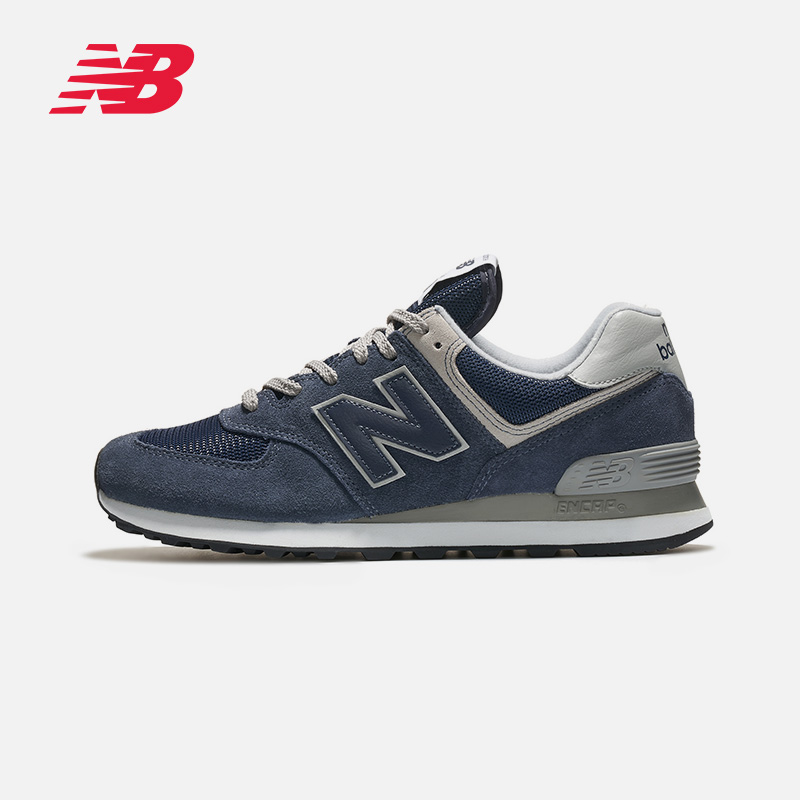New balance NB official 2020 new men's and women's ml574egb breathable fashion retro sports casual shoes