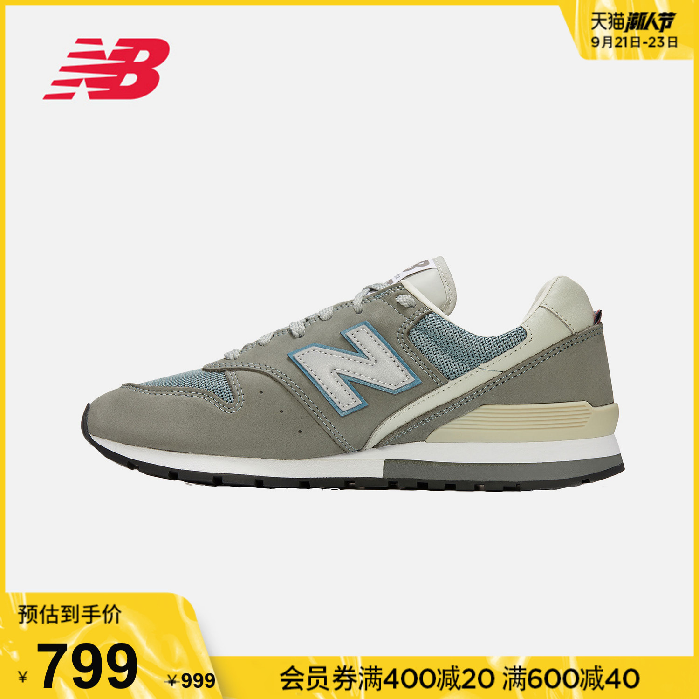 New Balance NB官方新款男鞋女鞋CM996CBA 996系列休闲复古运动鞋