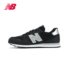 кроссовки New Balance NB 500 GM500KSW