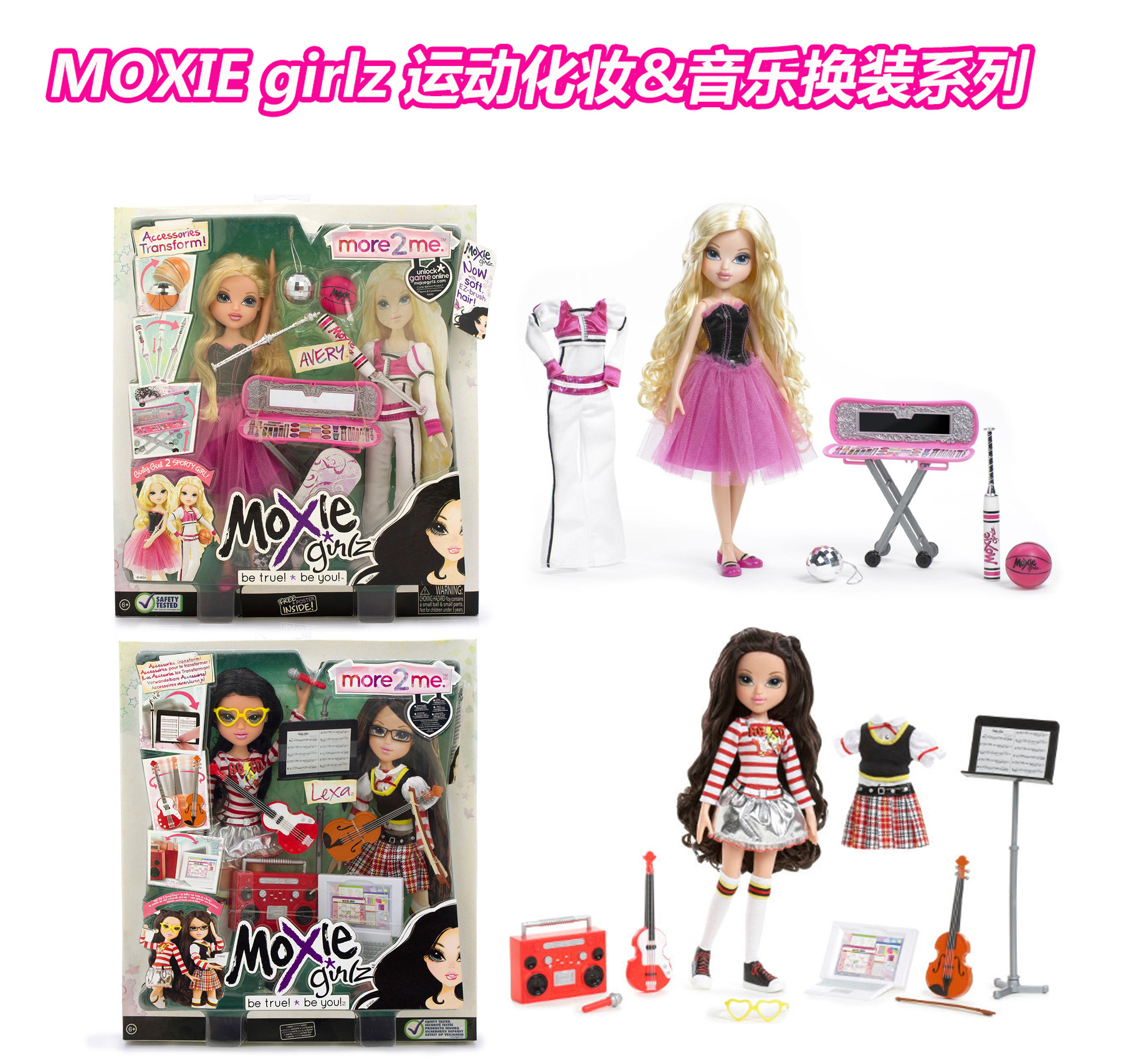 Куклы Артикул 528900282341