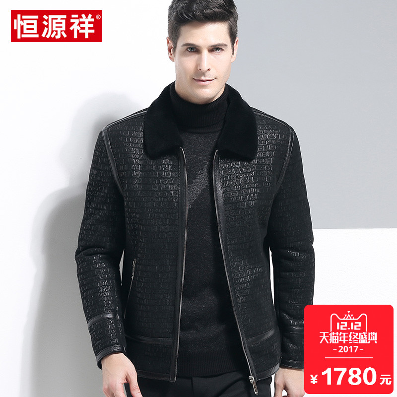 Hengyuanxiang winter mens wear Haining fur leather fur mens thickened fur one-piece lapel jacket mens coat