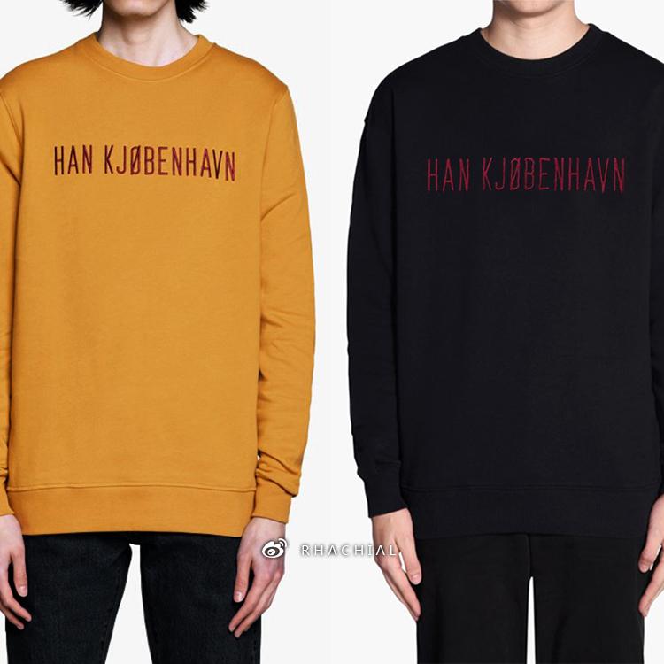 北欧重磅加厚款客供进口高密度面料垂坠强质感秋冬情侣卫衣 双色