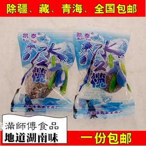 凯泰冰之榄新梅类枣类制品蜜饯果脯小吃零食品橄榄特产包装500g