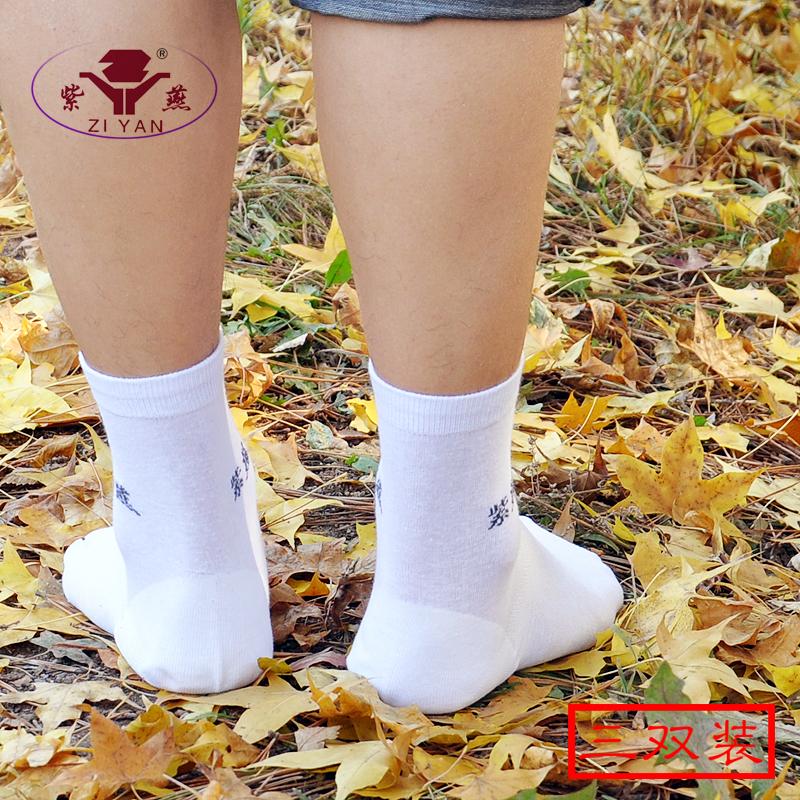 Ziyan feet dry feet split socks mens socks foot protection socks anti split socks thin cotton heel pure cotton summer loose mouth moisturizing socks