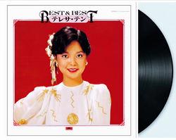 邓丽君BEST黑胶LP唱片 逝世25周年日语纪念初回限定盘限量版